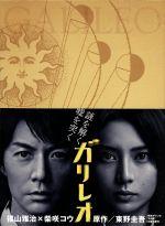 ガリレオ Blu-ray BOX(Blu-ray Disc)(BLU-RAY DISC)(DVD)