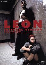 レオン 完全版(通常)(DVD)