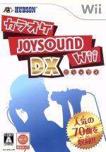 【ソフト単品】カラオケJOYSOUND Wii DX(ゲーム)