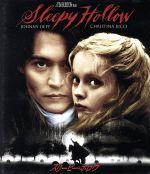 スリーピー・ホロウ スペシャル・コレクターズ・エディション(Blu-ray Disc)(BLU-RAY DISC)(DVD)