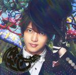 怪・セラ・セラ(初回限定盤A)(DVD付)(DVD1枚付)(通常)(CDS)