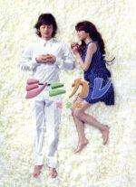 シニカレ完全版 DVD-BOX(通常)(DVD)