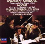 モーツァルト:2台、3台のピアノのための協奏曲 他(通常)(CDA)