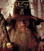 ホビット 思いがけない冒険 3D&2D ブルーレイセット(Blu-ray Disc)(BLU-RAY DISC)(DVD)