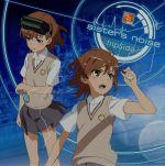 とある科学の超電磁砲:sister's noise(初回限定盤)(DVD付)(DVD1枚付)(通常)(CDA)