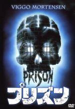 プリズン(通常)(DVD)