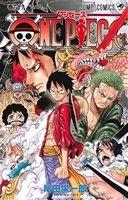 ONE PIECE パンクハザード編(69)(ジャンプC)(少年コミック)