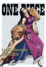 "ONE PIECE Log Collection""HANCOCK""(TVアニメ第408話~第421話)(スリーブケース、ブックレット付)(通常)(DVD)"