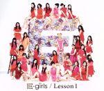 Lesson 1(初回限定盤)(DVD付)(スリーブケース、フォトブック付)(通常)(CDA)