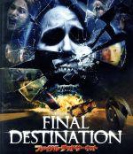 ファイナル・デッドサーキット(Blu-ray Disc)(BLU-RAY DISC)(DVD)