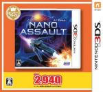NANO ASSAULT(ナノアサルト)キャンペーンプライス版(ゲーム)