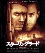スターリングラード(Blu-ray Disc)(BLU-RAY DISC)(DVD)
