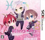 Starry☆Sky ~in Spring~ 3D(ゲーム)