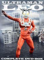 ウルトラマンレオ COMPLETE DVD-BOX(通常)(DVD)
