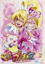 ドキドキ!プリキュア Vol.2(通常)(DVD)