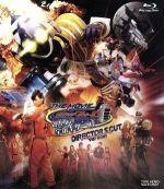 仮面ライダーフォーゼ THE MOVIE みんなで宇宙キターッ! ディレクターズカット版(Blu-ray Disc)(BLU-RAY DISC)(DVD)