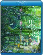 劇場アニメーション 言の葉の庭(Blu-ray Disc)(CD、ブックレット付)(BLU-RAY DISC)(DVD)