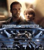 リアル・スティール(Blu-ray Disc)(BLU-RAY DISC)(DVD)
