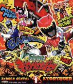 スーパー戦隊シリーズ 獣電戦隊キョウリュウジャー VOL.1(Blu-ray Disc)(BLU-RAY DISC)(DVD)