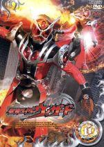 仮面ライダーウィザード VOL.6(通常)(DVD)