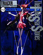 ファイブスター物語トレーサー(ニュータイプ100%コミックス)(EX.2)(単行本)