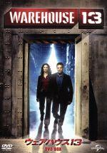 ウェアハウス13 DVD-BOX(通常)(DVD)