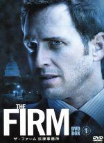 THE FIRM ザ・ファーム 法律事務所 DVD-BOX1(通常)(DVD)