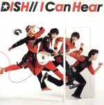 I Can Hear(通常)(CDS)