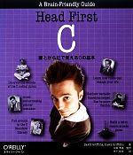 Head First C 頭とからだで覚えるCの基本(単行本)
