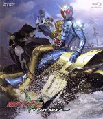 仮面ライダーW Blu-ray BOX 3(Blu-ray Disc)(BLU-RAY DISC)(DVD)
