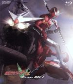 仮面ライダーW Blu-ray BOX 2(Blu-ray Disc)(BLU-RAY DISC)(DVD)