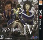 真・女神転生Ⅳ(ゲーム)
