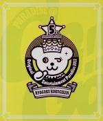 Original Entertainment Paradise -おれパラ- 2012 TOKYO RYOGOKU KOKUGIKAN(Blu-ray Disc)(BLU-RAY DISC)(DVD)