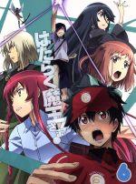 はたらく魔王さま!(6)(通常)(DVD)