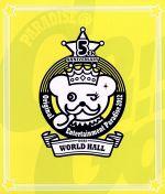 Original Entertainment Paradise -おれパラ- 2012 KOBE WORLD HALL(Blu-ray Disc)(BLU-RAY DISC)(DVD)