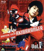 非公認戦隊アキバレンジャー シーズン痛 vol.1(Blu-ray Disc)(BLU-RAY DISC)(DVD)