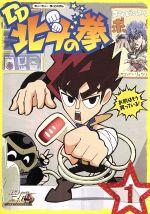 北斗の拳30周年記念 TVアニメ DD北斗の拳 第1巻(通常)(DVD)