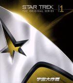 STAR TREK THE ORIGINAL SERIES 宇宙大作戦 シーズン1 トク選BOX(通常)(DVD)