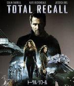 トータル・リコール(Blu-ray Disc)(BLU-RAY DISC)(DVD)