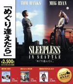 めぐり逢えたら(Blu-ray Disc)(BLU-RAY DISC)(DVD)
