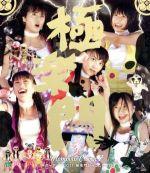 サマーダイブ2011 極楽門からこんにちは(Blu-ray Disc)(BLU-RAY DISC)(DVD)