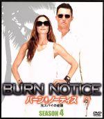 バーン・ノーティス 元スパイの逆襲 シーズン4 SEASONS コンパクト・ボックス(通常)(DVD)