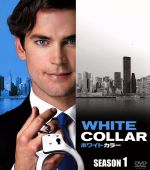 ホワイトカラー シーズン1 SEASONSコンパクト・ボックス(通常)(DVD)