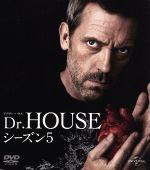 Dr.HOUSE シーズン5 バリューパック(通常)(DVD)