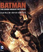 バットマン:ダークナイト リターンズ Part 2(Blu-ray Disc)(BLU-RAY DISC)(DVD)