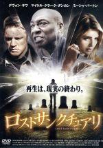 ロストサンクチュアリ(通常)(DVD)