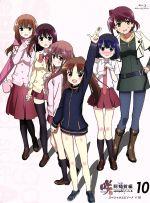 咲-Saki-阿知賀編 episode of side-A 10 スペシャルエピソード #16(Blu-ray Disc)(BLU-RAY DISC)(DVD)