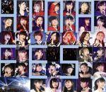 ハロー!プロジェクト大感謝祭コンサート Hello!Project 春の大感謝 ひな祭りフェスティバル2013 完全盤(Blu-ray Disc)(BLU-RAY DISC)(DVD)