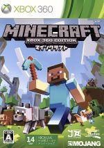 Minecraft:Xbox360 Edition(ゲーム)