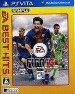 FIFA13 ワールドクラス サッカー EA BEST HITS(ゲーム)